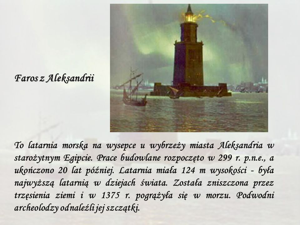 Faros z Aleksandrii