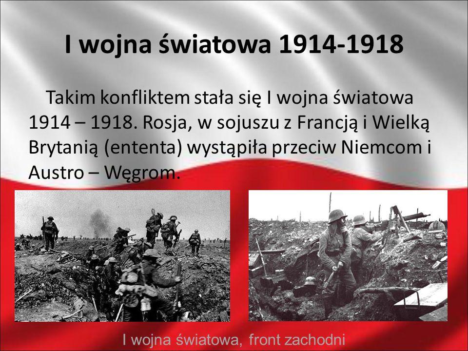 I wojna światowa, front zachodni