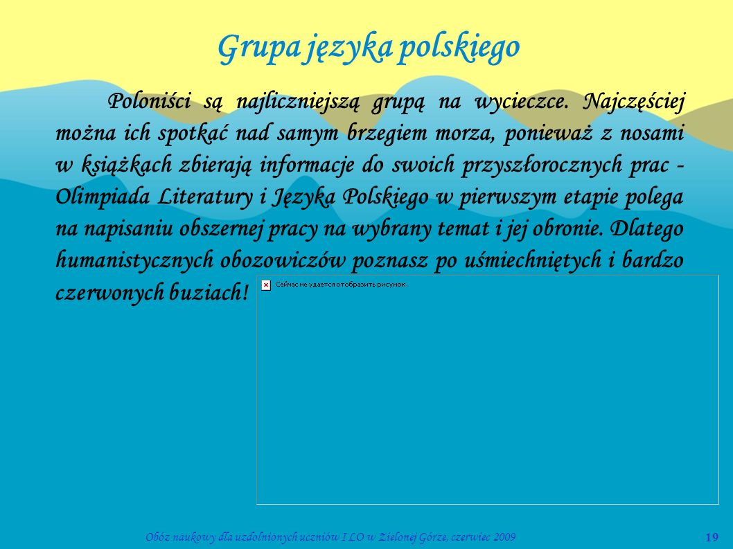 Grupa języka polskiego