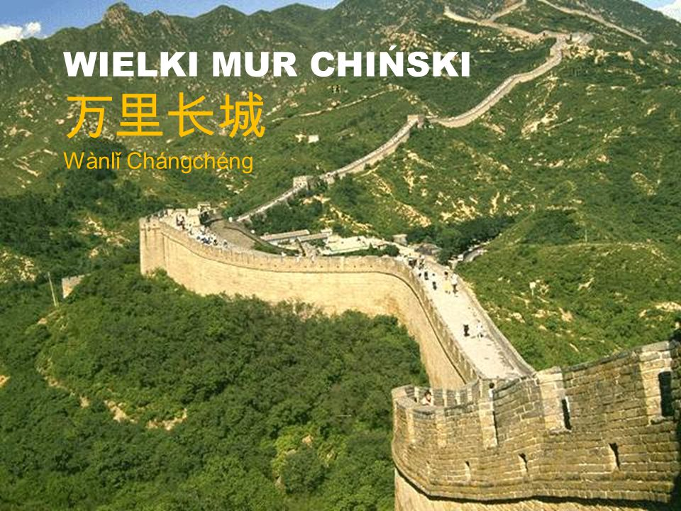 WIELKI MUR CHIŃSKI 万里长城 Wànlǐ Chángchéng