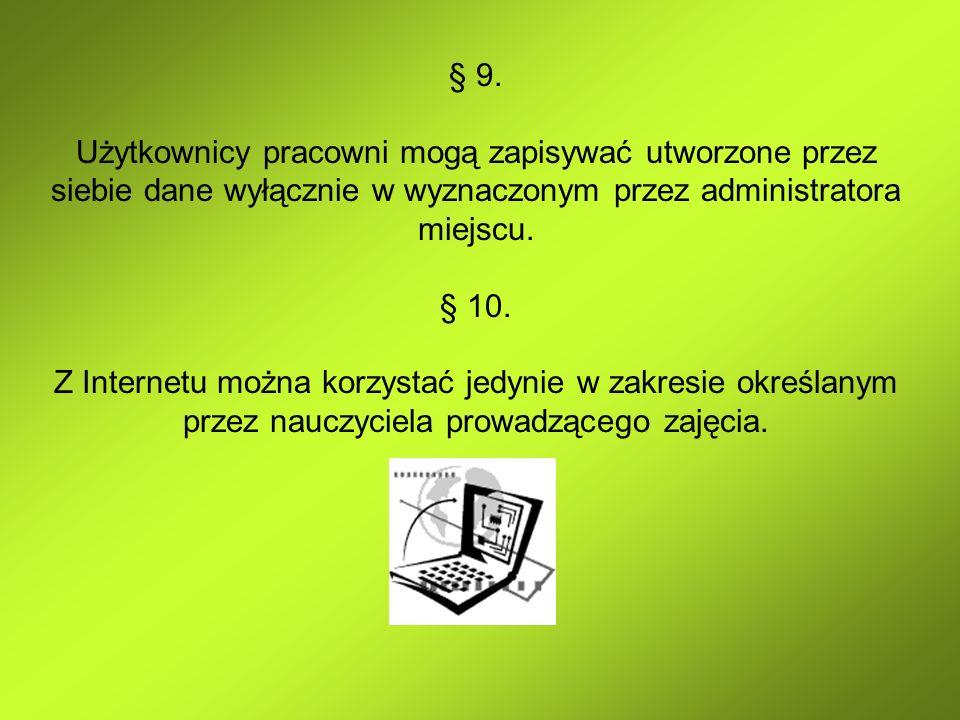 § 9. Użytkownicy pracowni mogą zapisywać utworzone przez siebie dane wyłącznie w wyznaczonym przez administratora miejscu.