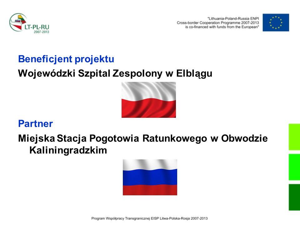 Beneficjent projektu Wojewódzki Szpital Zespolony w Elblągu.