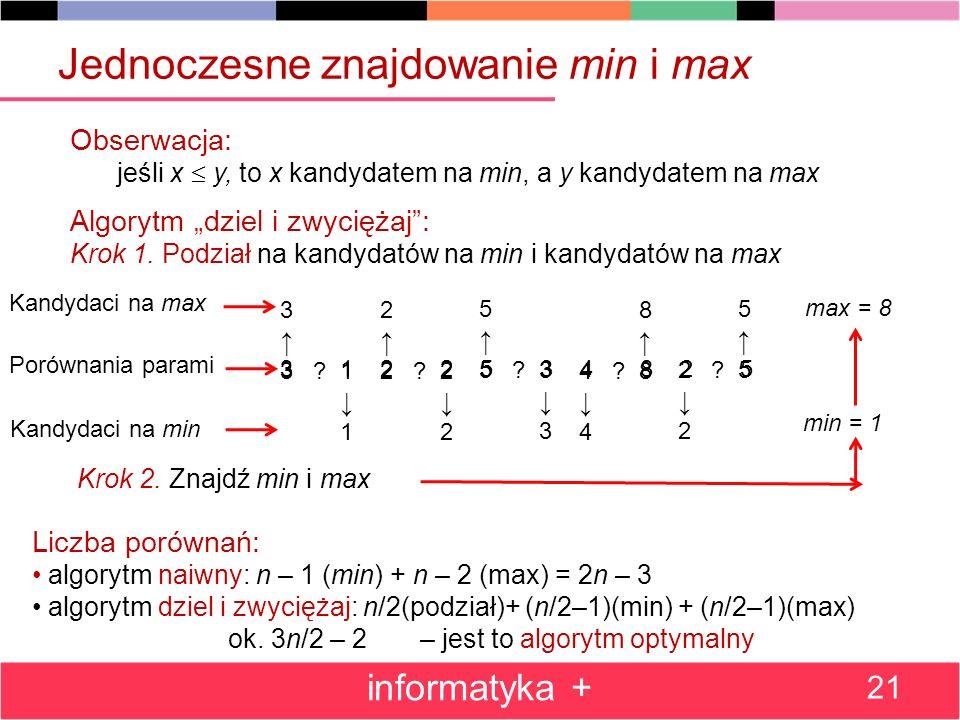 Jednoczesne znajdowanie min i max
