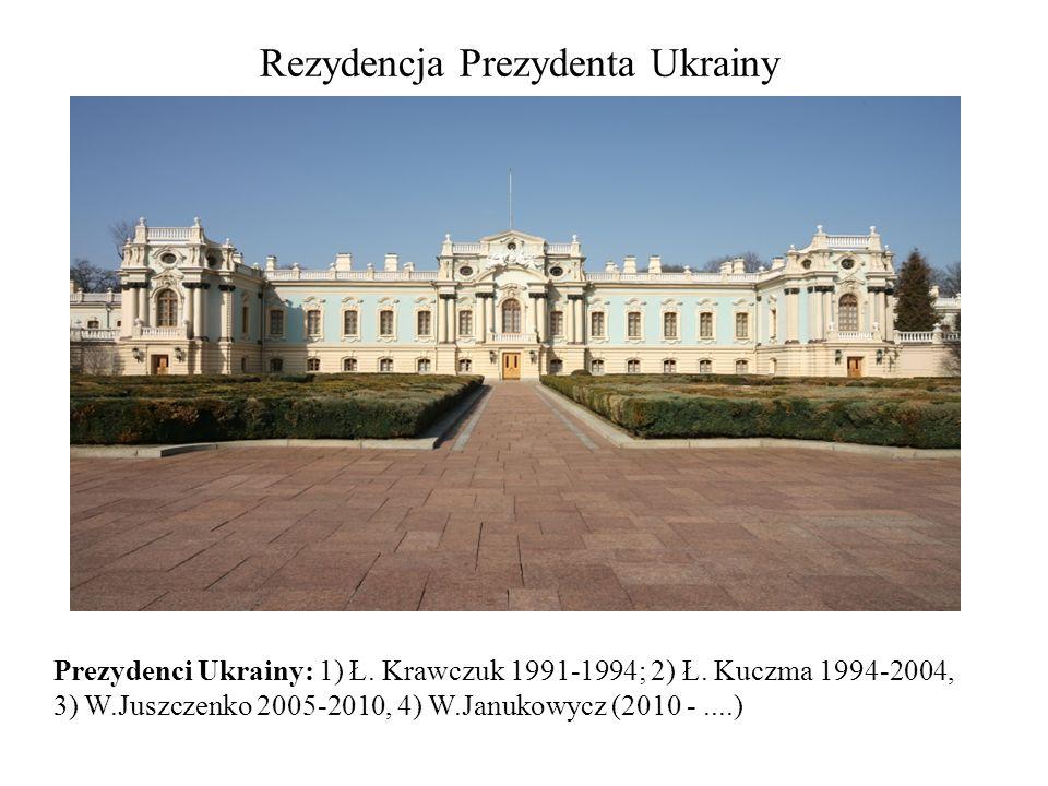 Rezydencja Prezydenta Ukrainy