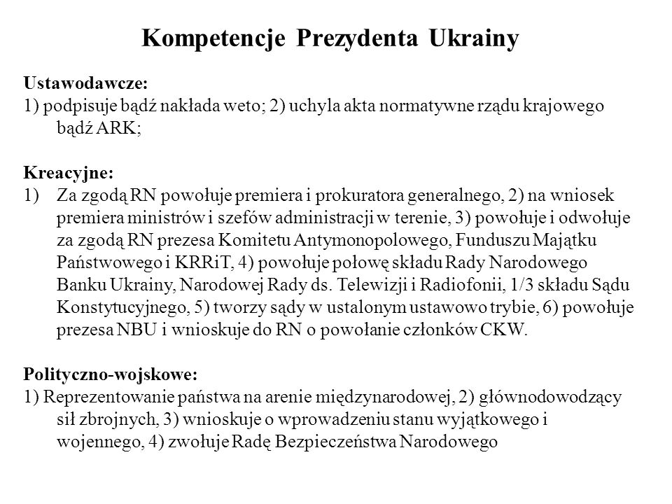 Kompetencje Prezydenta Ukrainy