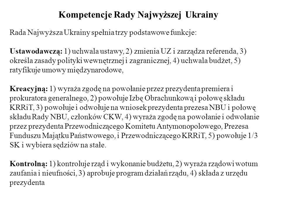 Kompetencje Rady Najwyższej Ukrainy