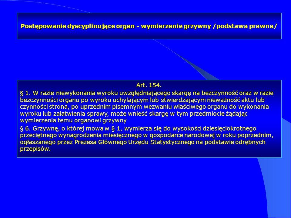 Postępowanie dyscyplinujące organ - wymierzenie grzywny /podstawa prawna/