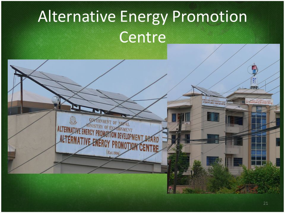Alternative Energy Promotion Centre