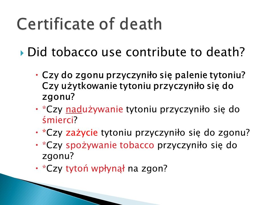Certificate of death Did tobacco use contribute to death