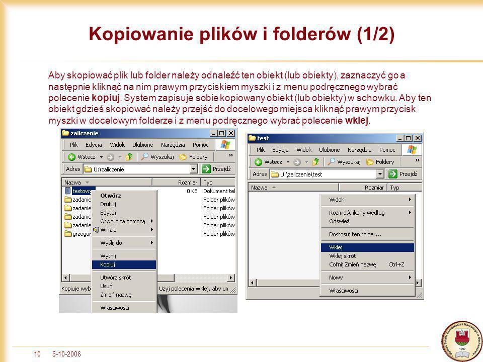 Kopiowanie plików i folderów (1/2)