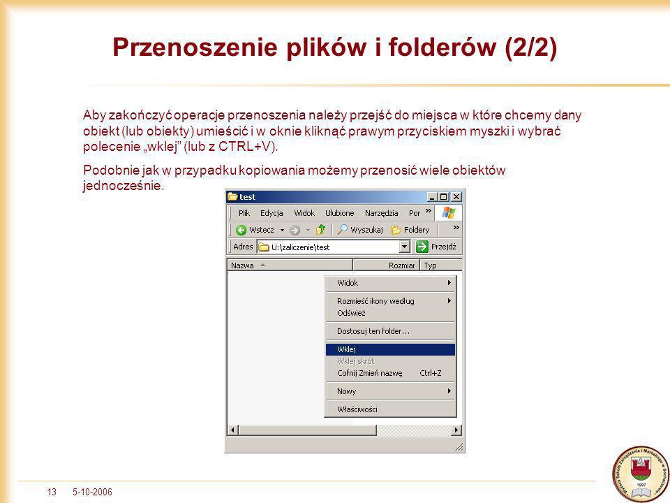 Przenoszenie plików i folderów (2/2)