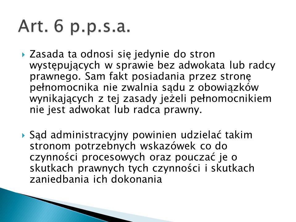 Art. 6 p.p.s.a.