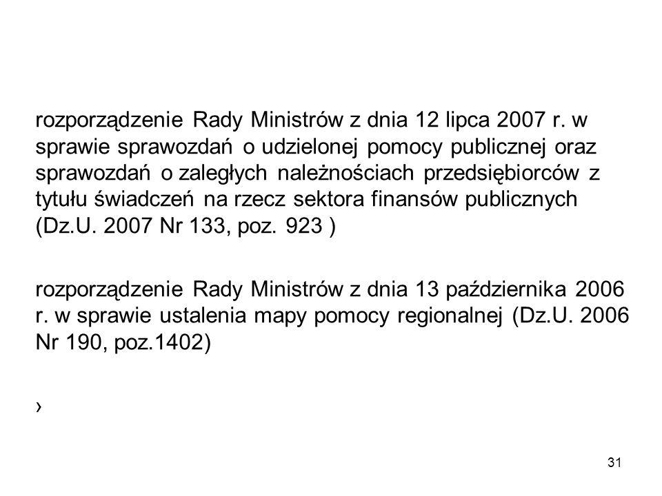 rozporządzenie Rady Ministrów z dnia 12 lipca 2007 r
