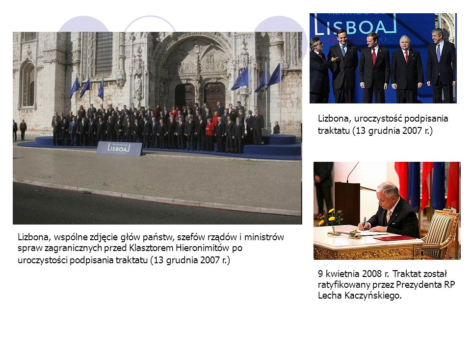 Lizbona, uroczystość podpisania traktatu (13 grudnia 2007 r.)