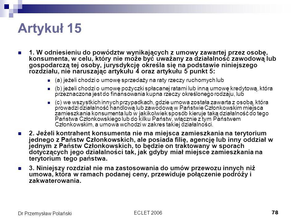 Artykuł 15