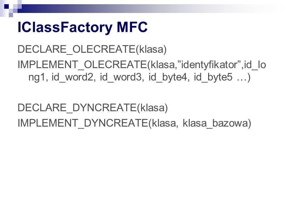 IClassFactory MFC
