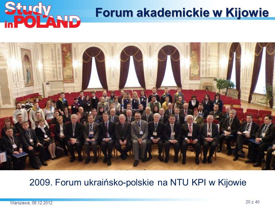 Forum akademickie w Kijowie