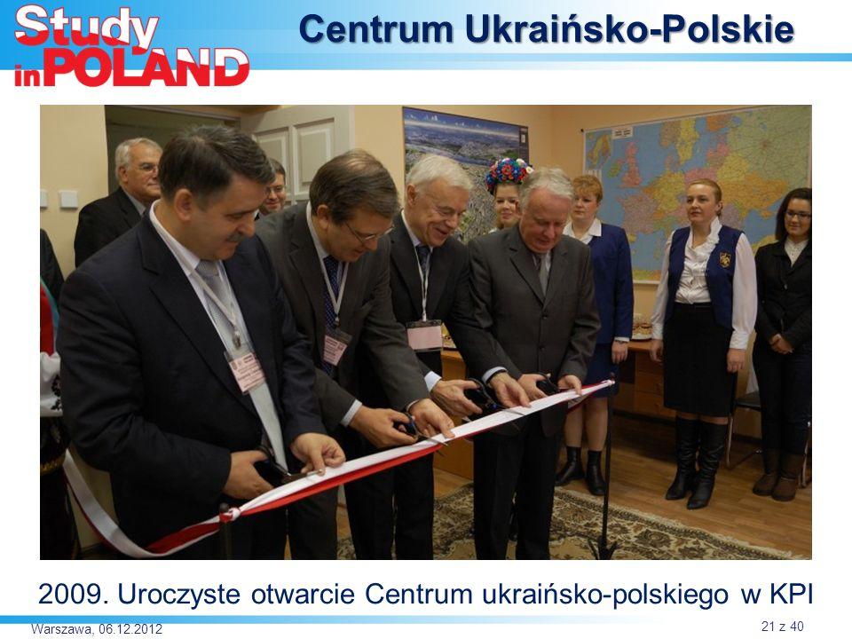 Centrum Ukraińsko-Polskie