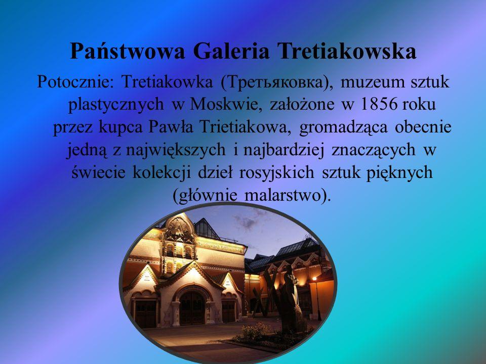 Państwowa Galeria Tretiakowska