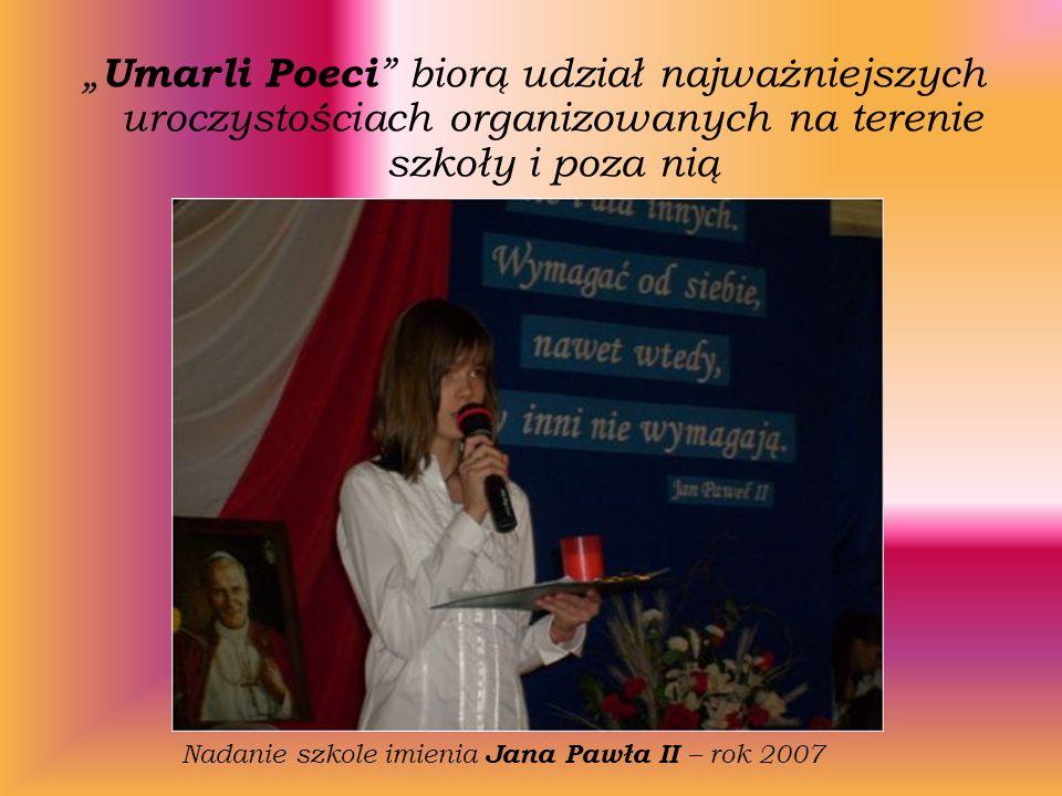 Nadanie szkole imienia Jana Pawła II – rok 2007