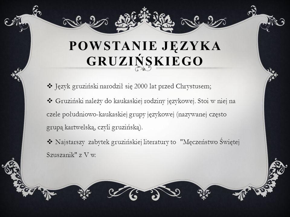 Powstanie języka gruzińskiego