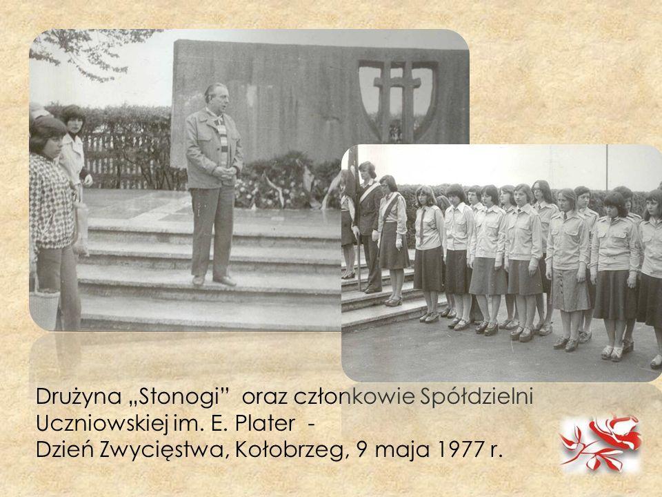 """Drużyna """"Stonogi oraz członkowie Spółdzielni Uczniowskiej im. E"""