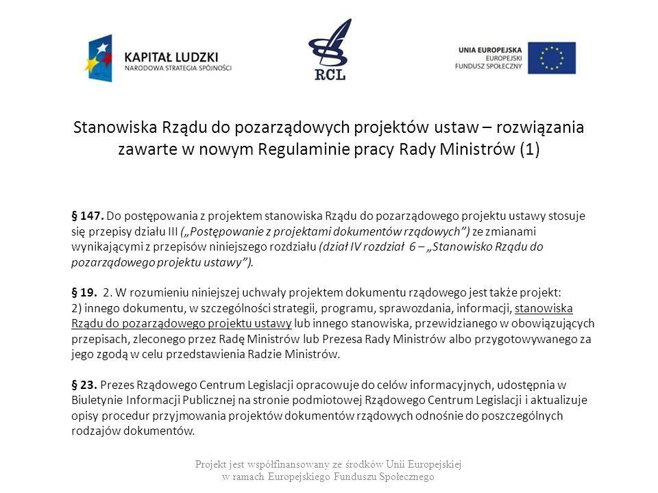 Stanowiska Rządu do pozarządowych projektów ustaw – rozwiązania zawarte w nowym Regulaminie pracy Rady Ministrów (1)