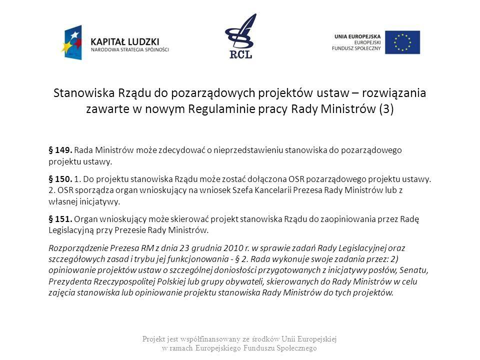 Stanowiska Rządu do pozarządowych projektów ustaw – rozwiązania zawarte w nowym Regulaminie pracy Rady Ministrów (3)