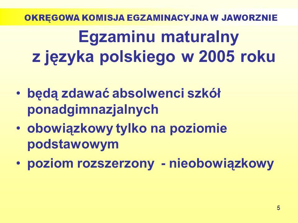 Egzaminu maturalny z języka polskiego w 2005 roku