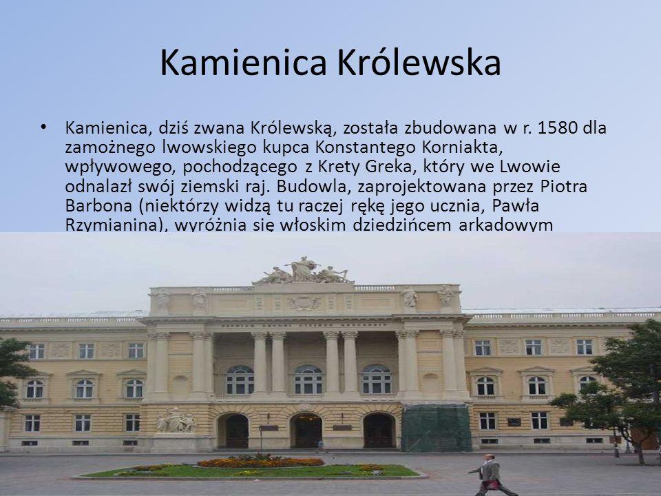 Kamienica Królewska