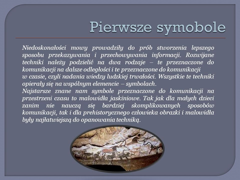 Pierwsze symobole