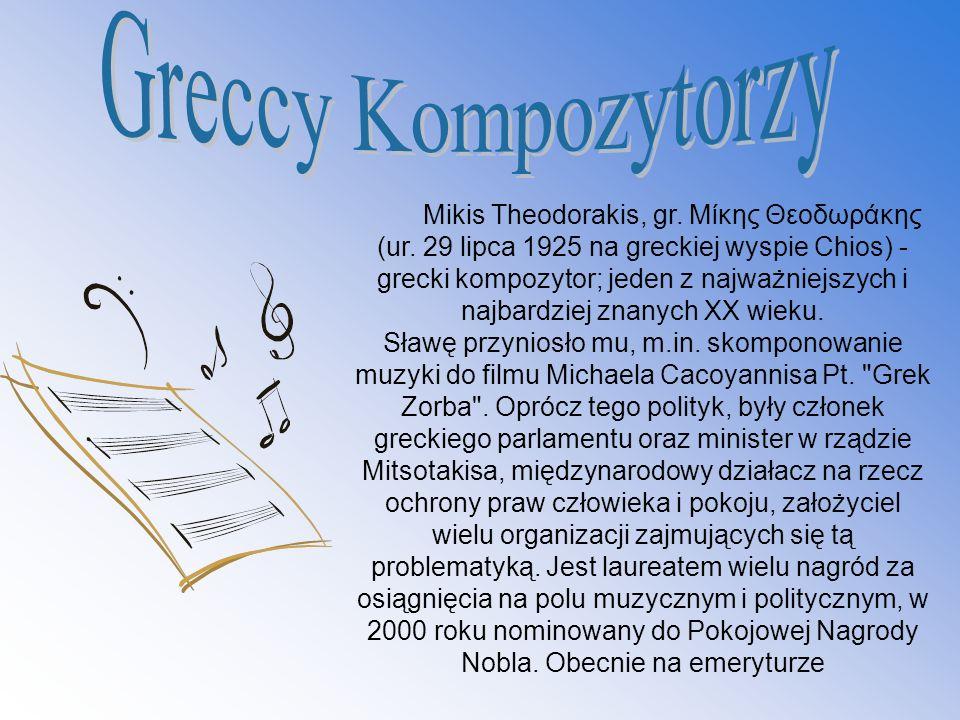 Greccy Kompozytorzy