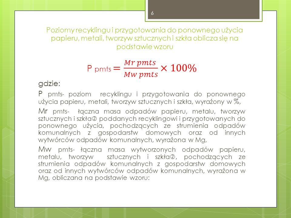 P pmts = 𝑀𝑟 𝑝𝑚𝑡𝑠 𝑀𝑤 𝑝𝑚𝑡𝑠 ×100%