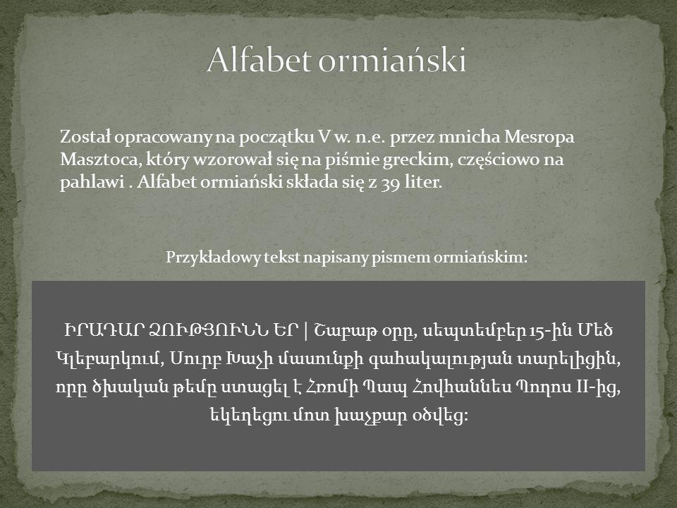 Alfabet ormiański