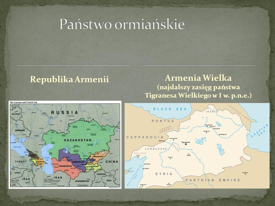 (najdalszy zasięg państwa Tigranesa Wielkiego w I w. p.n.e.)