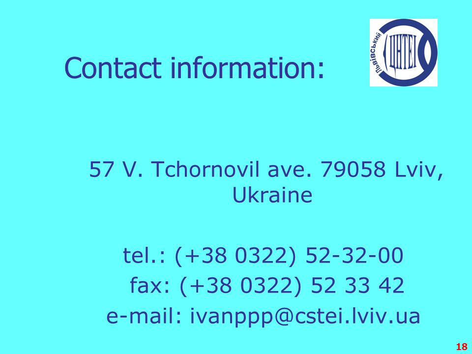 Contact information: 57 V. Tchornovil ave. 79058 Lviv, Ukraine. tel.: (+38 0322) 52-32-00. fax: (+38 0322) 52 33 42.