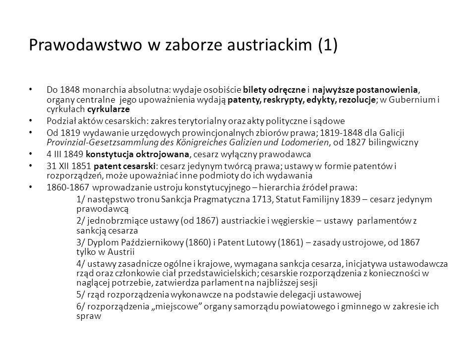 Prawodawstwo w zaborze austriackim (1)