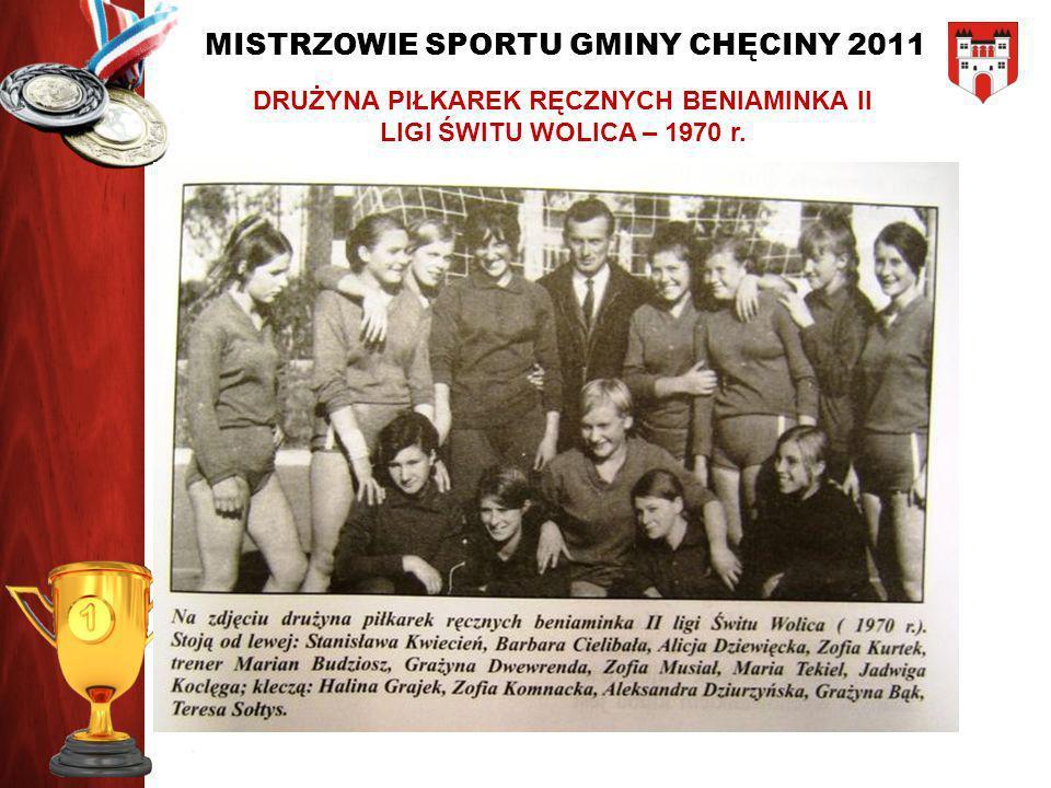 DRUŻYNA PIŁKAREK RĘCZNYCH BENIAMINKA II LIGI ŚWITU WOLICA – 1970 r.