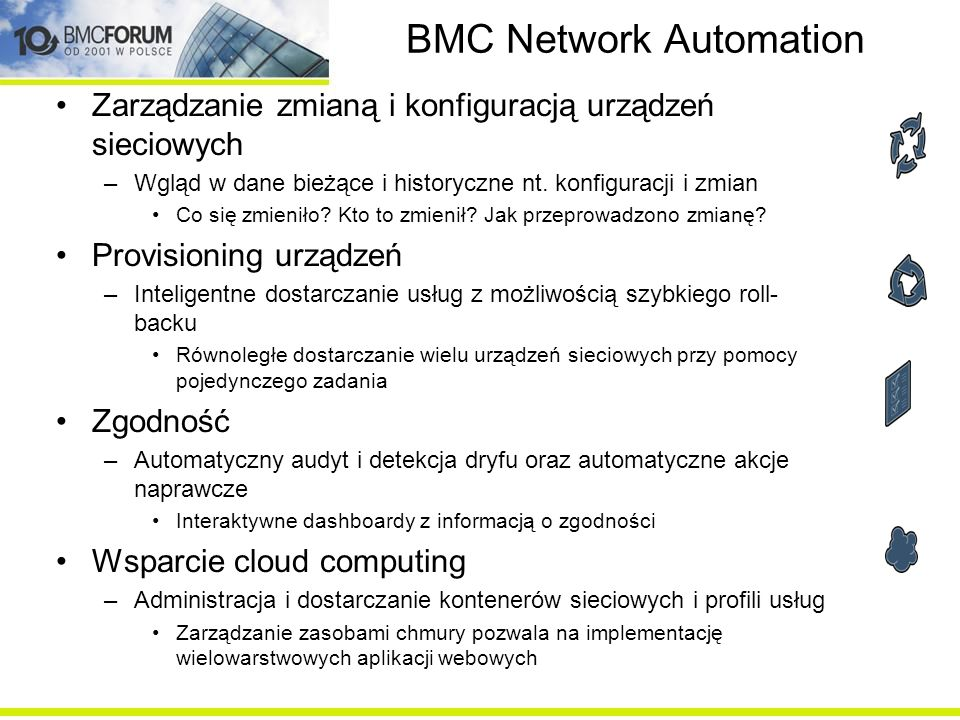 BMC Network Automation