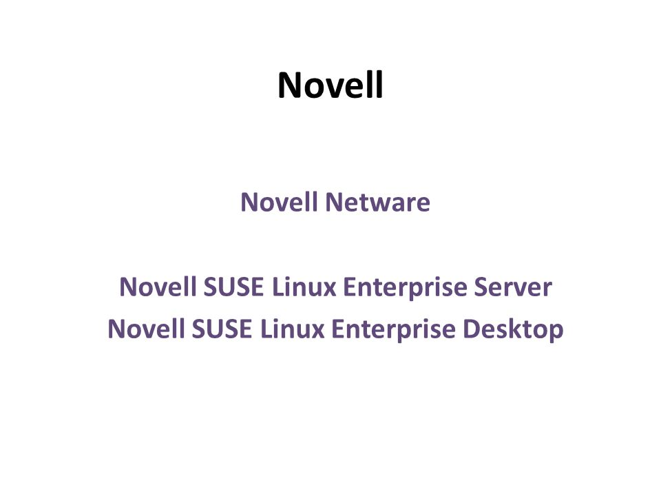 Novell SUSE Linux Enterprise Server