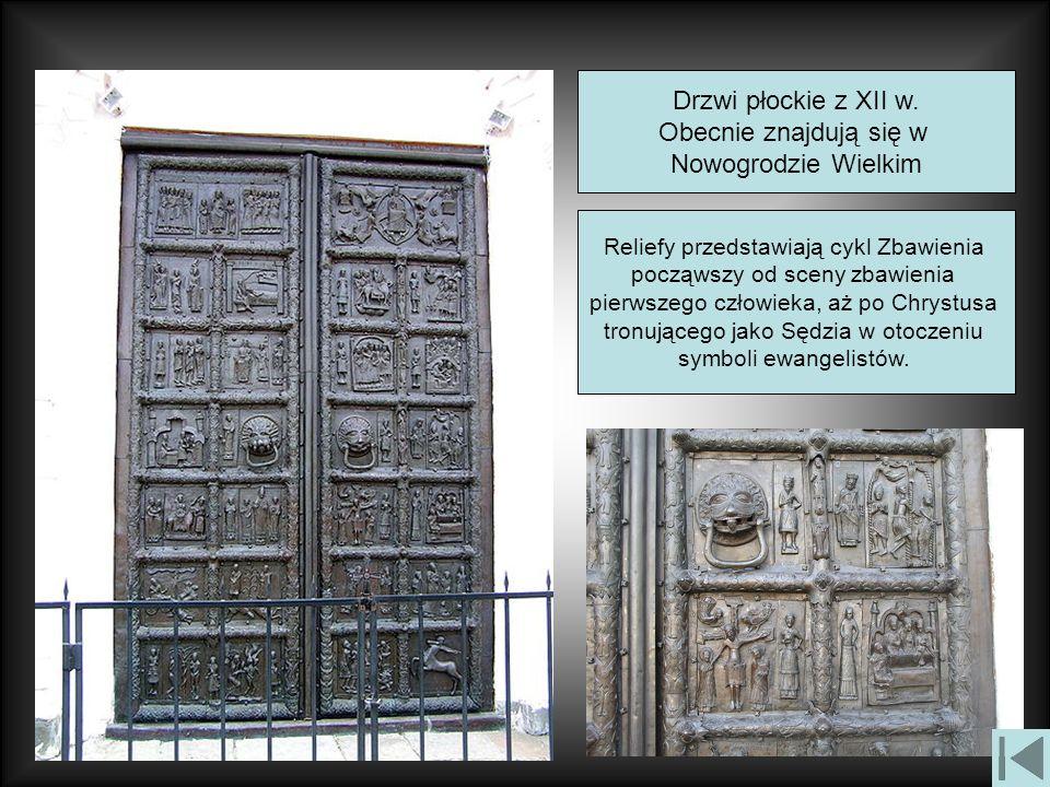 Drzwi płockie z XII w. Obecnie znajdują się w Nowogrodzie Wielkim