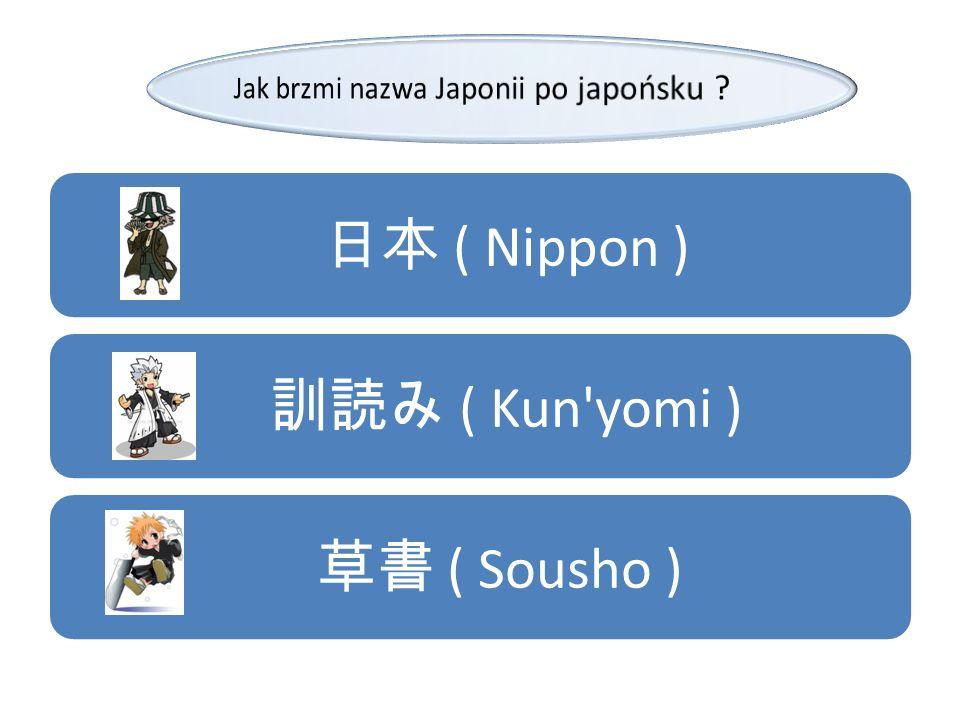 Jak brzmi nazwa Japonii po japońsku