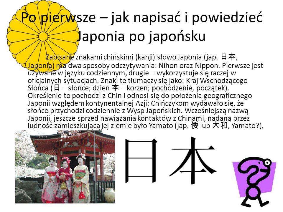 Po pierwsze – jak napisać i powiedzieć Japonia po japońsku