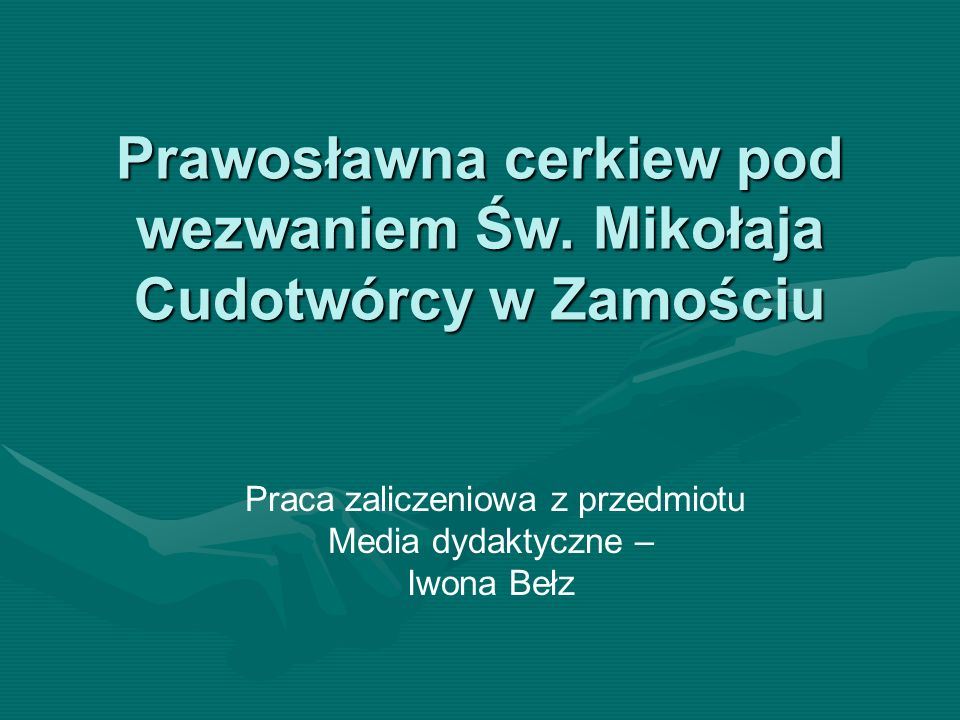 Prawosławna cerkiew pod wezwaniem Św. Mikołaja Cudotwórcy w Zamościu