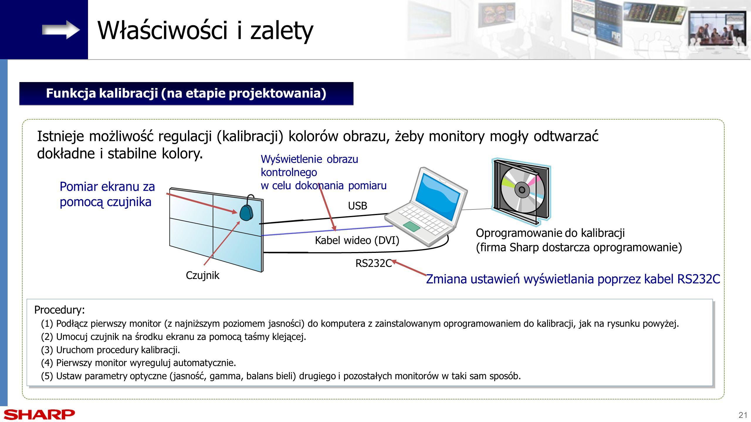 Funkcja kalibracji (na etapie projektowania)