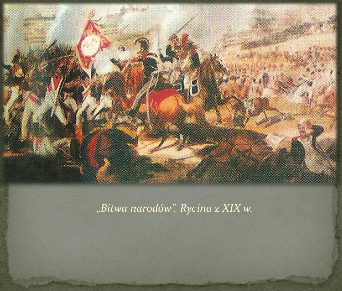 """""""Bitwa narodów . Rycina z XIX w."""