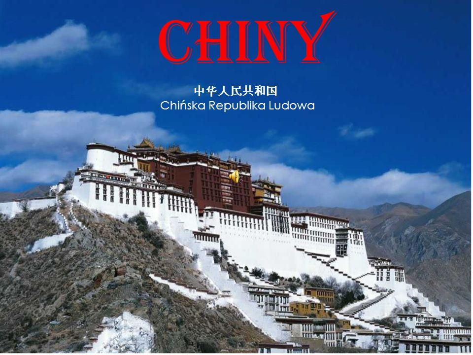 CHINY 中华人民共和国 Chińska Republika Ludowa