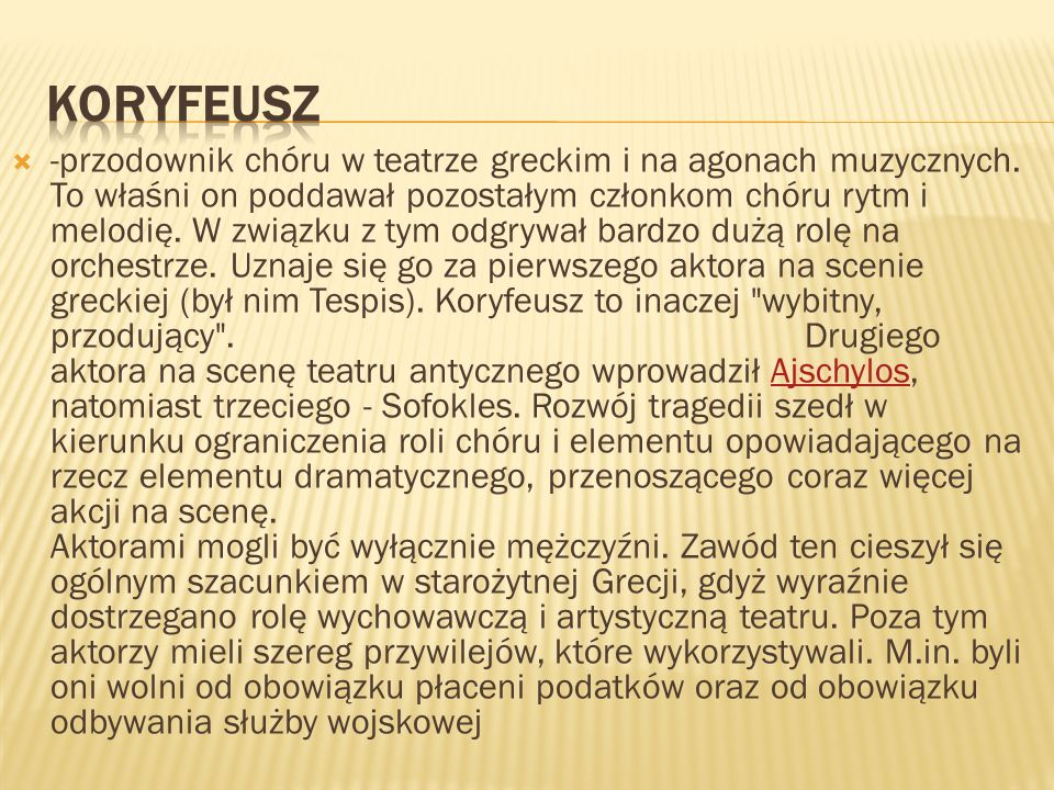Koryfeusz