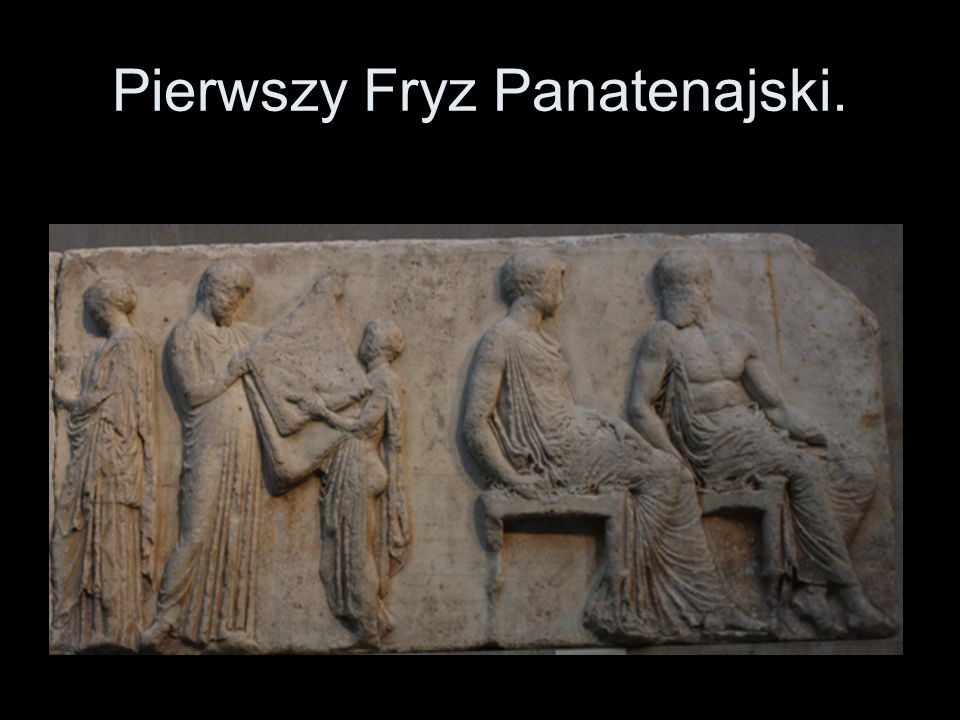 Pierwszy Fryz Panatenajski.