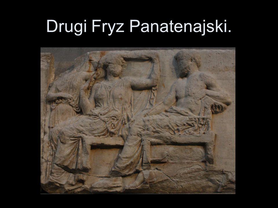 Drugi Fryz Panatenajski.